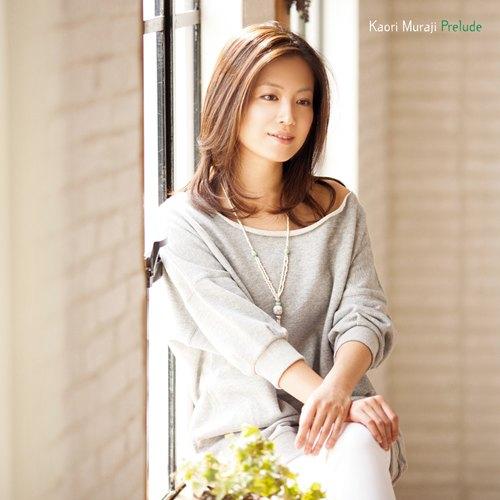 �������� kaori muraji ����� universal music japan