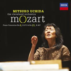 内田光子 - モーツァルト:ピアノ協奏曲 第9番・第21番