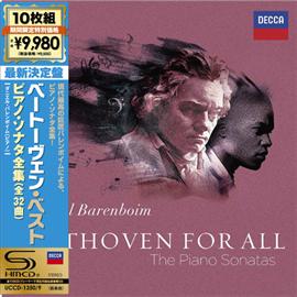 ダニエル・バレンボイム - 最新決定盤ベートーヴェン・ベスト~ピアノ・ソナタ全集