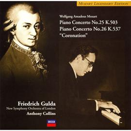 フリードリヒ・グルダ - モーツァルト:ピアノ協奏曲第25&26番
