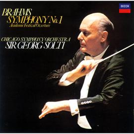 サー・ゲオルグ・ショルティ - ブラームス:交響曲 第1番、他