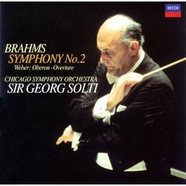 サー・ゲオルグ・ショルティ - ブラームス:交響曲 第2番、他