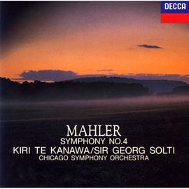 サー・ゲオルグ・ショルティ - マーラー:交響曲 第4番