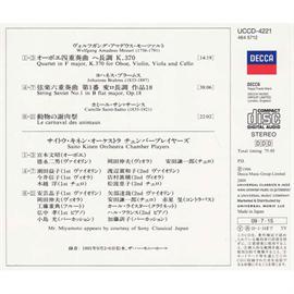 小澤征爾/サイトウ・キネン・オーケストラ - サン=サーンス/動物の謝肉祭