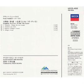 小澤征爾/サイトウ・キネン・オーケストラ - シュ-ベルト/交響曲 第9番《ザ・グレイト》