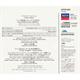 小澤征爾/サイトウ・キネン・オーケストラ - プ-ランク/喜歌劇《ティレジアスの乳房》