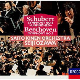 小澤征爾/サイトウ・キネン・オーケストラ - シューベルト/交響曲第8番 ベートーヴェン/第2番