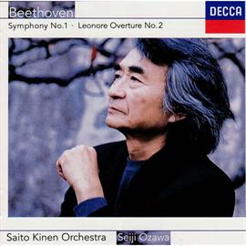 小澤征爾/サイトウ・キネン・オーケストラ - ベートーヴェン/交響曲第1番、レオノーレ序曲第2番