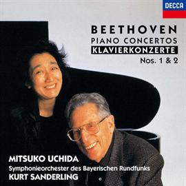 内田光子 - ベートーヴェン:ピアノ協奏曲第1番 第2番