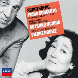 内田光子 - シェーンベルク:ピアノ協奏曲
