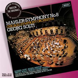 サー・ゲオルグ・ショルティ/シカゴ交響楽団 - マーラー:交響曲第8番《千人の交響曲》