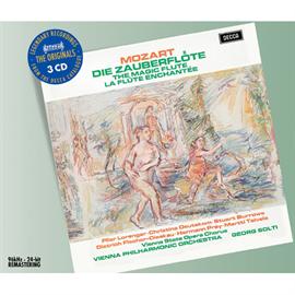 サー・ゲオルグ・ショルティ - モーツァルト:歌劇《魔笛》