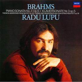 ラドゥ・ルプー - ブラームス:ピアノ・ソナタ第3番、主題と変奏