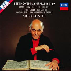 サー・ゲオルグ・ショルティ - ベートーヴェン:交響曲第9番《合唱》