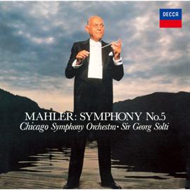 サー・ゲオルク・ショルティ - マーラー:交響曲第5番