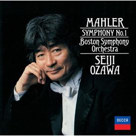 小澤征爾 - マーラー:交響曲第1番《巨人》