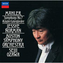 小澤征爾 - マーラー:交響曲第7番《夜の歌》、《亡き子をしのぶ歌》