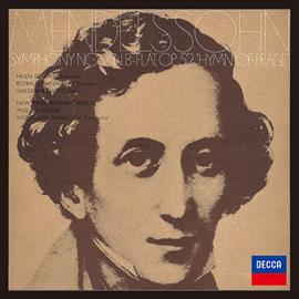 ヴォルフガング・サヴァリッシュ - メンデルスゾーン:交響曲第2番《讃歌》