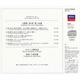 小澤征爾/ボストン交響楽団 - マーラー:交響曲第5番