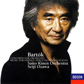 小澤征爾/サイトウ・キネン・オーケストラ - バルトーク:管弦楽のための協奏曲/弦、打、チェレスタのための音楽