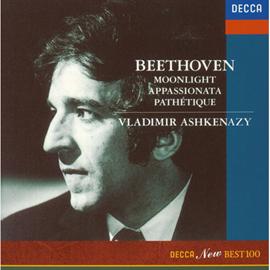 ヴラディーミル・アシュケナージ - ベートーヴェン:ピアノ・ソナタ《悲愴》《月光》《熱情》