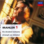 マーラー:交響曲第1番《巨人》
