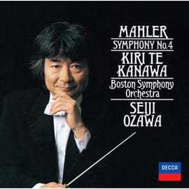 小澤征爾 - マーラー:交響曲第4番