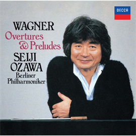 小澤征爾 - ワーグナー:管弦楽曲集