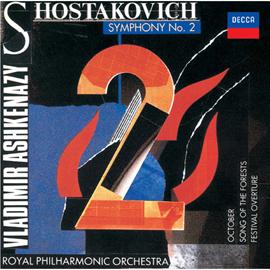 ヴラディーミル・アシュケナージ - ショスタコーヴィチ:オラトリオ《森の歌》