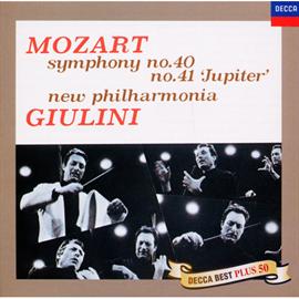 カルロ・マリア・ジュリーニ - モーツァルト:交響曲第40&41番