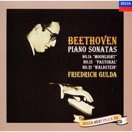 フリードリヒ・グルダ - ベートーヴェン:ピアノ・ソナタ第14番、他