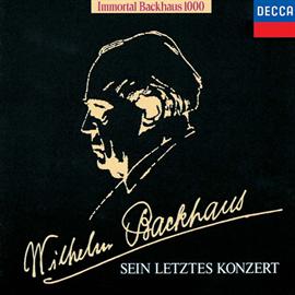 ヴィルヘルム・バックハウス - 最後の演奏会
