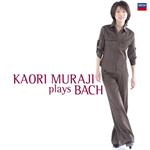 村治佳織 - Kaori Muraji Plays Bach(限定盤)