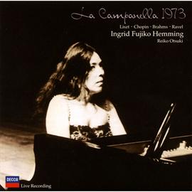 イングリット・フジコ・ヘミング - ラ・カンパネラ1973