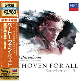 ダニエル・バレンボイム - 最新決定盤ベートーヴェン・ベスト~交響曲全集