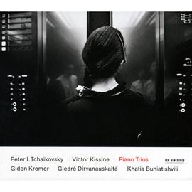 ギドン・クレーメル - チャイコフスキー:ピアノ三重奏曲《偉大な芸術家の思い出》 他