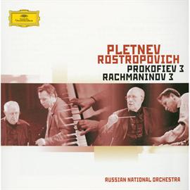 ミハイル・プレトニョフ - ラフマニノフ:ピアノ協奏曲第3番、他