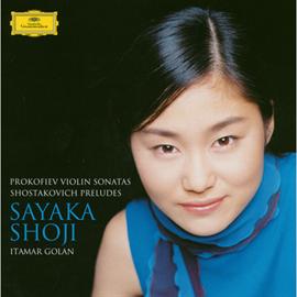 庄司紗矢香 - プロコフィエフ:ヴァイオリン・ソナタ第1、2番