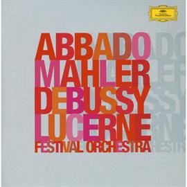 クラウディオ・アバド - マーラー:交響曲第2番《復活》