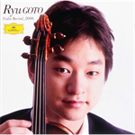 五嶋 龍 - ヴァイオリン、リサイタル2006