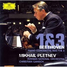 ミハイル・プレトニョフ - ベートーヴェン:ピアノ協奏曲 第1番&第3番
