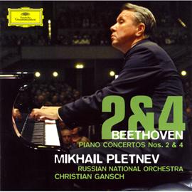 ミハイル・プレトニョフ - ベートーヴェン:ピアノ協奏曲第2番&第4番