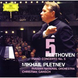 ミハイル・プレトニョフ - ベートーヴェン:ピアノ協奏曲第5番《皇帝》