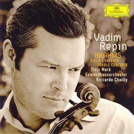 ワディム・レーピン - ブラームス:ヴァイオリン協奏曲
