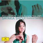 ベートヴェン:ヴァイオリン・ソナタ第2番・第9番