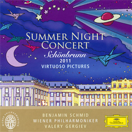 ワレリー・ゲルギエフ - シェーンブルン宮殿 夏の夜のコンサート2011