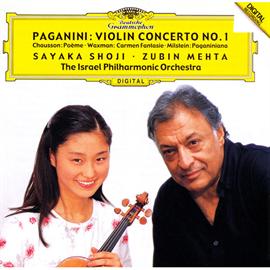 庄司紗矢香 - パガニーニ:ヴァイオリン協奏曲第1番、他