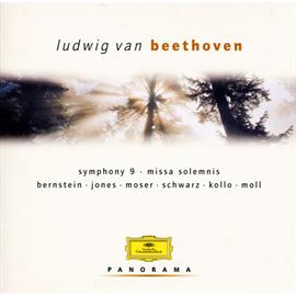 レナード・バーンスタイン - べートーヴェン:交響曲第9番、他