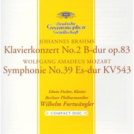 ヴィルヘルム・フルトヴェングラー - ブラームス:ピアノ協奏曲第2番