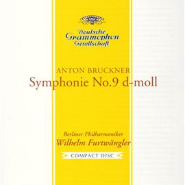 ヴィルヘルム・フルトヴェングラー - ブルックナー:交響曲第9番